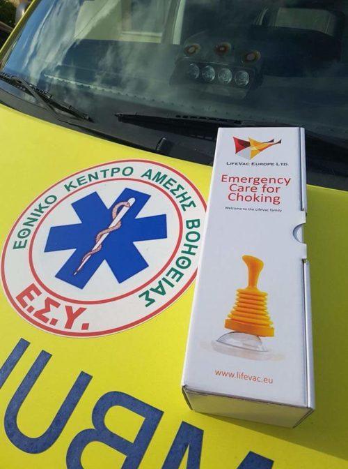 Servicio de Emergencia de Grecia con LifeVac